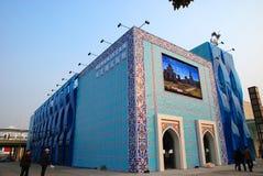 2010年商展亭子上海乌兹别克斯坦 库存图片
