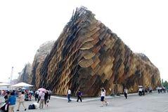 2010年商展亭子上海西班牙 库存图片