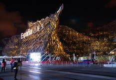 2010年商展亭子上海西班牙 免版税库存照片