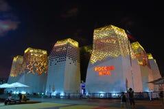 2010年商展亭子俄国上海 库存图片