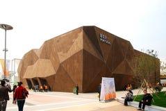 2010年商展亭子葡萄牙上海 库存照片