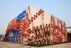 2010年商展卡扎克斯坦亭子上海 库存照片