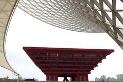 2010年瓷商展亭子上海世界 库存图片