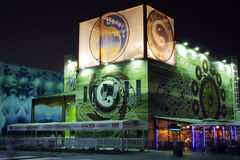 2010年瓷商展亭子上海乌克兰 库存图片