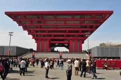 2010年瓷商展亭子上海 免版税库存照片