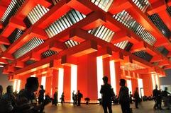 2010年瓷商展亭子上海 库存照片