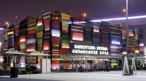 2010年瓷爱沙尼亚商展亭子上海 库存照片