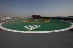 2010年编译的商展上海世界 库存照片