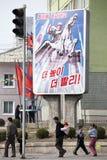 2010年dpr韩国 免版税库存图片