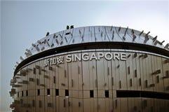2010详细资料商展亭子上海新加坡 免版税库存图片