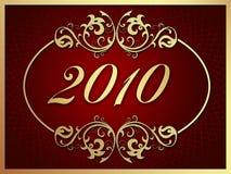 2010 καλή χρονιά Στοκ Φωτογραφία