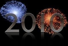 2010 πυροτεχνήματα Στοκ εικόνες με δικαίωμα ελεύθερης χρήσης