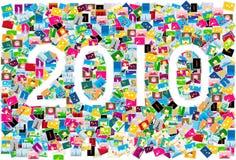 2010年 免版税图库摄影