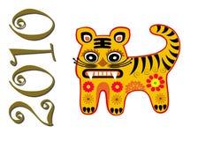 2010 años de tarjeta de felicitación del tigre Fotos de archivo