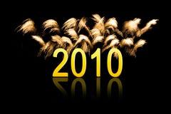 2010 against fireworks Stock Photos