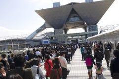 2010 anime uczciwy międzynarodowy Tokyo Obrazy Royalty Free