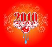 2010 ans neufs Illustration Stock