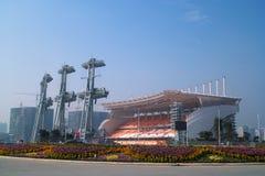 2010 Asian Games - Haixinsha Square of Guangzhou stock image