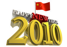2010 china flag. Happy new year 2010 with china flag Royalty Free Stock Image