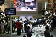 2010 China P & E Stock Foto