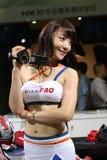 2010 China P & E Royalty Free Stock Photos