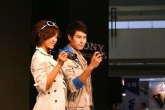 2010 China P & E