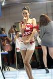 2010 China P u. E Lizenzfreies Stockbild