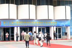 2010 China P y E Imagen de archivo