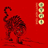 2010 Chinese new year. Tiger year stock illustration