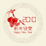 2010 Chinese new year greeting card. With lantern vector illustration