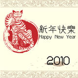2010 Chinese new year greeting card. With Chinese character for Happy new year Royalty Free Stock Photo
