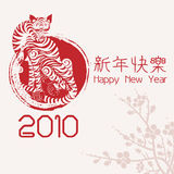 2010 Chinese new year greeting card. With Chinese character for Happy new year Royalty Free Stock Image