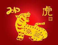 2010 Chinese New Year Tiger. Image with Chinese texts, which means Tiger and the little words means Happy New Year. The Tiger is in the traditional Chinese Stock Photos