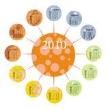 2010 colourful calendar. Stock Photos