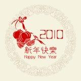 2010 de Chinese nieuwe kaart van de jaargroet Stock Foto's