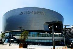 2010 de Wereld Expo van Shanghai Royalty-vrije Stock Afbeelding