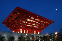 2010 EXPO Σαγγάη Στοκ Εικόνες