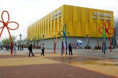 2010 expo ekspozyci muzealny Shanghai świat fotografia stock