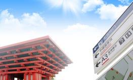 2010 expo Shanghai zdjęcie stock