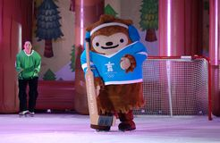 2010 Games Mascot Quatchi Royalty Free Stock Photos
