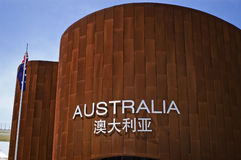 2010 het Paviljoen van Shanghai Expo Australië Stock Afbeelding