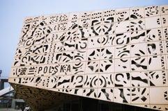 2010 het Paviljoen van Shanghai Expo Polen Stock Foto's