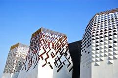 2010 het Paviljoen van Shanghai Expo Rusland Stock Foto's