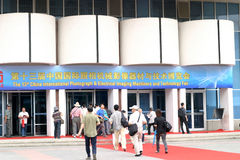2010 la Cina P & E Immagine Stock