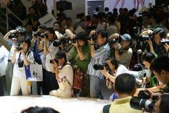 2010 la Cina P & E Fotografie Stock