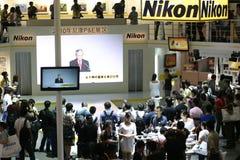 2010 la Cina P & E Fotografie Stock Libere da Diritti