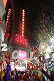 2010 New Year Celebration in Hong Kong. Time Square Stock Image