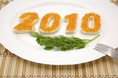 2010 nya år Arkivbild