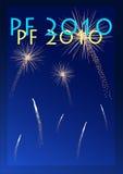 2010 pf стоковое изображение rf