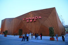 2010 shanghai expo Royalty Free Stock Image